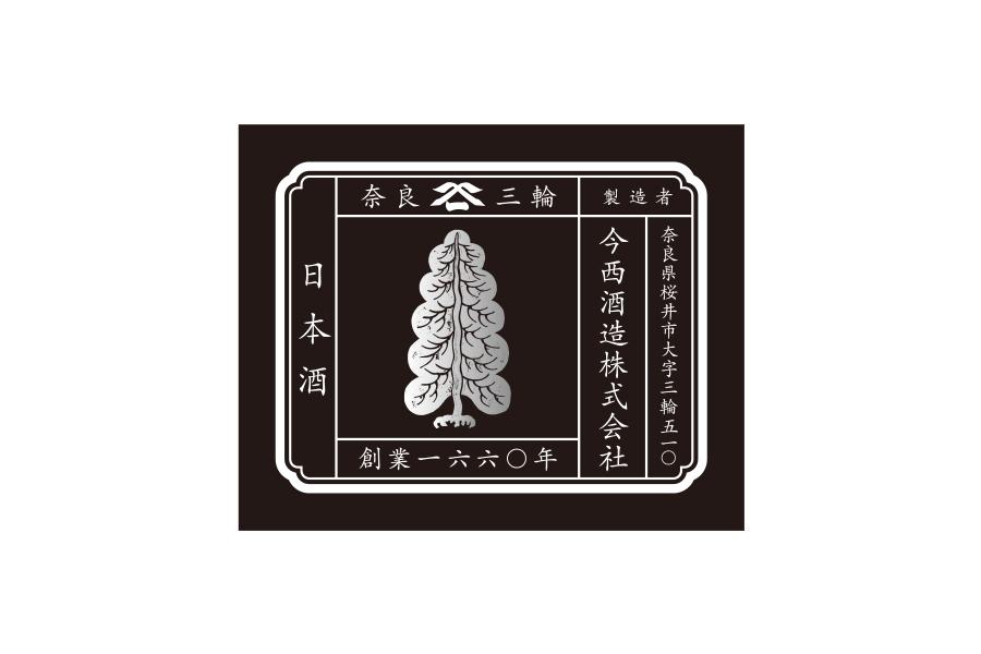 奈良県三輪